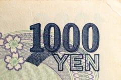 Ιαπωνικό τραπεζογραμμάτιο γεν Στοκ εικόνα με δικαίωμα ελεύθερης χρήσης