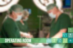 Ιατρική εικόνα έννοιας λειτουργούντων δωματίων με τα εικονίδια και τους γιατρούς στο υπόβαθρο διανυσματική απεικόνιση