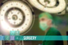 Ιατρική εικόνα έννοιας χειρουργικών επεμβάσεων με τα εικονίδια και τους γιατρούς στο υπόβαθρο διανυσματική απεικόνιση