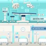 Ιατρική λειτουργία 2 χειρουργικών επεμβάσεων εμβλήματα καθορισμένα ελεύθερη απεικόνιση δικαιώματος