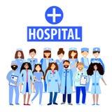 Ιατρικό προσωπικό του γιατρού και των νοσοκόμων νοσοκομείων Μια ομάδα γιατρών ανδρών και γυναικών διανυσματική απεικόνιση