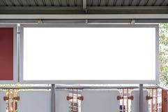 διαφημιστικό κενό πινάκων διαφημίσεων Στοκ φωτογραφία με δικαίωμα ελεύθερης χρήσης