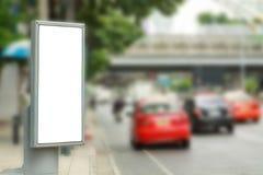 διαφημιστικό κενό πινάκων διαφημίσεων Στοκ Εικόνες