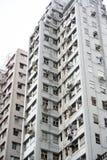 Ιδιωτικές κατοικίες Χονγκ Κονγκ Πολυκατοικία στο Χονγκ Κονγκ, Κίνα στοκ φωτογραφία με δικαίωμα ελεύθερης χρήσης