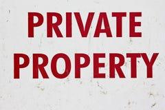 ιδιωτική ιδιοκτησία Στοκ φωτογραφία με δικαίωμα ελεύθερης χρήσης