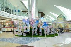 Διεθνές εσωτερικό αερολιμένων του Ντουμπάι Στοκ Εικόνες