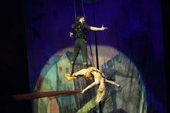 Διεθνές φεστιβάλ τσίρκων Στοκ φωτογραφία με δικαίωμα ελεύθερης χρήσης