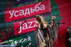 διεθνές usadba τζαζ φεστιβάλ Στοκ φωτογραφία με δικαίωμα ελεύθερης χρήσης