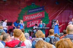 διεθνές usadba τζαζ φεστιβάλ Στοκ Φωτογραφίες