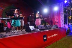 διεθνές usadba τζαζ φεστιβάλ Στοκ εικόνες με δικαίωμα ελεύθερης χρήσης