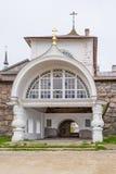 Ιερές) πύλες Svyatye ( Στοκ Φωτογραφίες