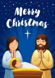 Ιερή οικογενειακή σκηνή, ευχετήρια κάρτα nativity Χριστουγέννων απεικόνιση αποθεμάτων