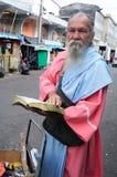 Ιεροκήρυκας Neiva. Κολομβία Στοκ φωτογραφία με δικαίωμα ελεύθερης χρήσης