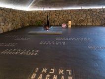 Ιερουσαλήμ, Ισραήλ - 16 Ιουλίου 2015 ρ : Μνημείο σε Yad Vashem Ho Στοκ εικόνες με δικαίωμα ελεύθερης χρήσης