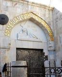 Ιερουσαλήμ Στοκ Εικόνα