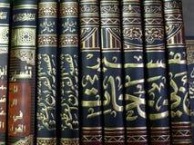 ιερός ισλαμικός βιβλίων Στοκ εικόνες με δικαίωμα ελεύθερης χρήσης