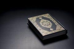 ιερός ισλαμικός βιβλίων Στοκ φωτογραφία με δικαίωμα ελεύθερης χρήσης