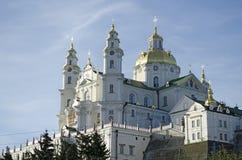 Ιερός καθεδρικός ναός Dormition σε Pochaev Lavra Στοκ εικόνα με δικαίωμα ελεύθερης χρήσης