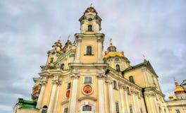 Ιερός καθεδρικός ναός Dormition σε Pochayiv Lavra στην Ουκρανία Στοκ Εικόνες
