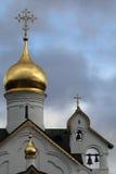 ιερός ναός μαρτύρων huara Στοκ Φωτογραφία