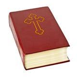 Ιερό βιβλίο Βίβλων στην άσπρη ανασκόπηση Στοκ φωτογραφίες με δικαίωμα ελεύθερης χρήσης