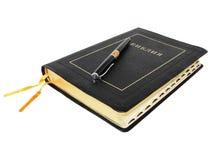 Ιερό βιβλίο Βίβλων, που απομονώνεται στο λευκό Στοκ φωτογραφία με δικαίωμα ελεύθερης χρήσης