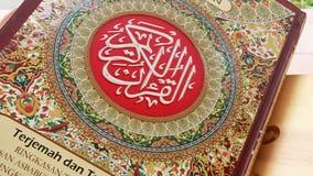 Ιερό βιβλίο Quran του μήκους σε πόδηα κάλυψης βιβλίων θρησκείας κάλυψης Ισλάμ με καλλιγραφικό patern απόθεμα βίντεο