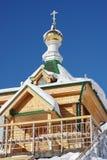 ιερό λευκό άνοιξη περιοχών Στοκ Εικόνες
