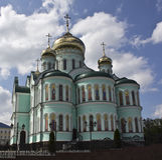 Ιερό μοναστήρι ανάβασης Στοκ εικόνα με δικαίωμα ελεύθερης χρήσης