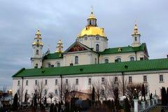 Ιερό Dormition Pochayiv Lavra σε Pochayiv, Ουκρανία Στοκ εικόνες με δικαίωμα ελεύθερης χρήσης