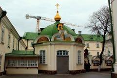 Ιερό Dormition Pochayiv Lavra σε Pochayiv, Ουκρανία Στοκ Φωτογραφία