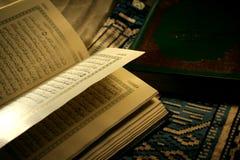 ιερό koran Στοκ φωτογραφία με δικαίωμα ελεύθερης χρήσης