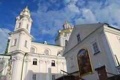 ιερό lavra dormition pochayiv Στοκ Εικόνες