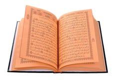 ιερό quran βιβλίων Στοκ εικόνα με δικαίωμα ελεύθερης χρήσης