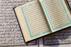 Ιερό Quran μέσα στο κείμενο Στοκ Φωτογραφίες