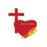 Ιησούς στην καρδιά μου Στοκ φωτογραφία με δικαίωμα ελεύθερης χρήσης