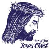 Ιησούς Χριστός, ο γιος του Θεού, σύμβολο συρμένου διανυσματικού σκίτσου απεικόνισης χριστιανισμού του χέρι Στοκ Φωτογραφία