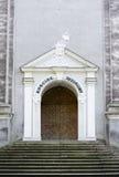 Ιησούς Church, Cieszyn Στοκ φωτογραφία με δικαίωμα ελεύθερης χρήσης