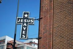 Ιησούς Saves Στοκ φωτογραφίες με δικαίωμα ελεύθερης χρήσης