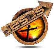 Ιησούς Wooden Sign με το βέλος και το σταυρό Στοκ φωτογραφίες με δικαίωμα ελεύθερης χρήσης