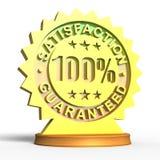 Ικανοποίηση 100 που εγγυάται χρυσή Στοκ φωτογραφία με δικαίωμα ελεύθερης χρήσης