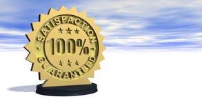 100 ικανοποίηση που εγγυάται Στοκ Φωτογραφία