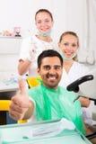 Ικανοποιημένος ασθενής στον οδοντίατρο Στοκ Εικόνες