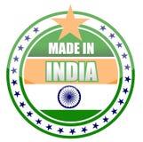 Ινδία που γίνεται διανυσματική απεικόνιση