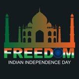 Ινδική ελευθερία ημέρας της ανεξαρτησίας taj mahal ελεύθερη απεικόνιση δικαιώματος