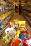 Ινδικό κατάστημα Στοκ Εικόνα