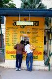ινδικό παράθυρο εισιτηρί&omega στοκ φωτογραφίες
