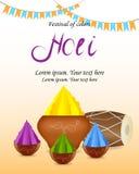 Ινδικό φεστιβάλ άνοιξη Holi των χρωμάτων Άσπρα πορτοκαλιά WI υποβάθρου απεικόνιση αποθεμάτων