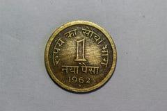 Ινδικό 1 paisa Naya στοκ εικόνες