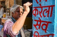 Ινδική ζωγραφική ατόμων Στοκ φωτογραφία με δικαίωμα ελεύθερης χρήσης